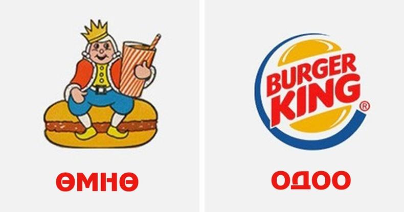 Алдартай брэндүүдийн лого өмнө нь болон одоо