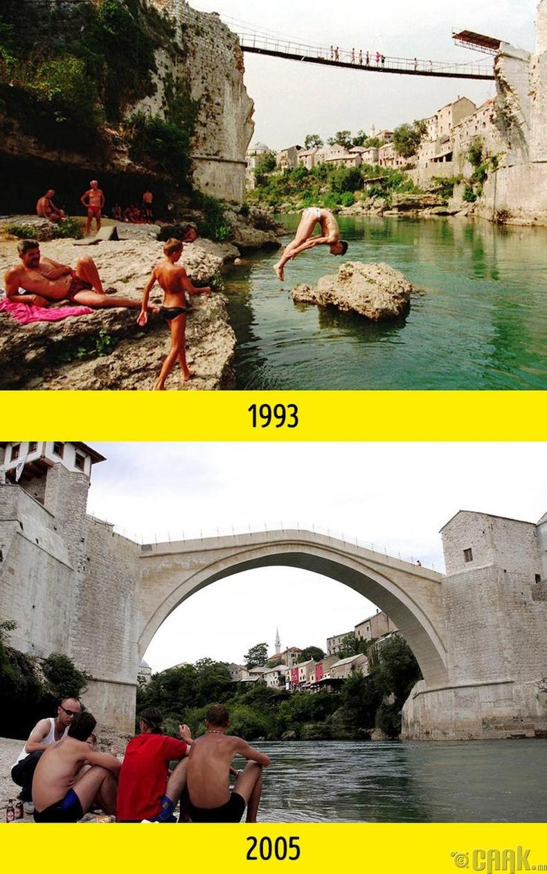 Мостар - Босни Герцоговин