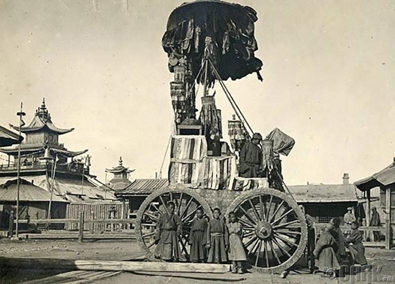Майдарын тэрэг байна - 1911 он