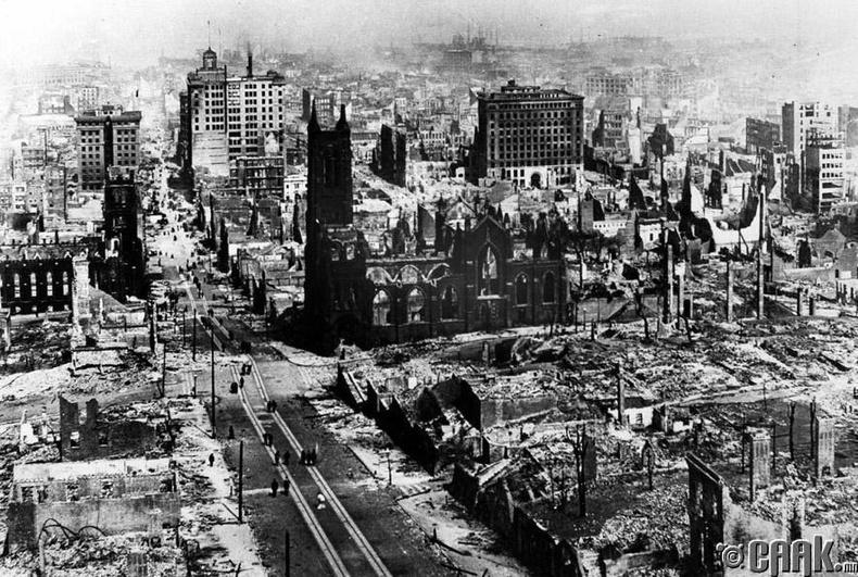 Сан Францискогийн газар хөдлөлт 1906.04.16 (Амиа алдагсдын тоо 3000 гаруй)