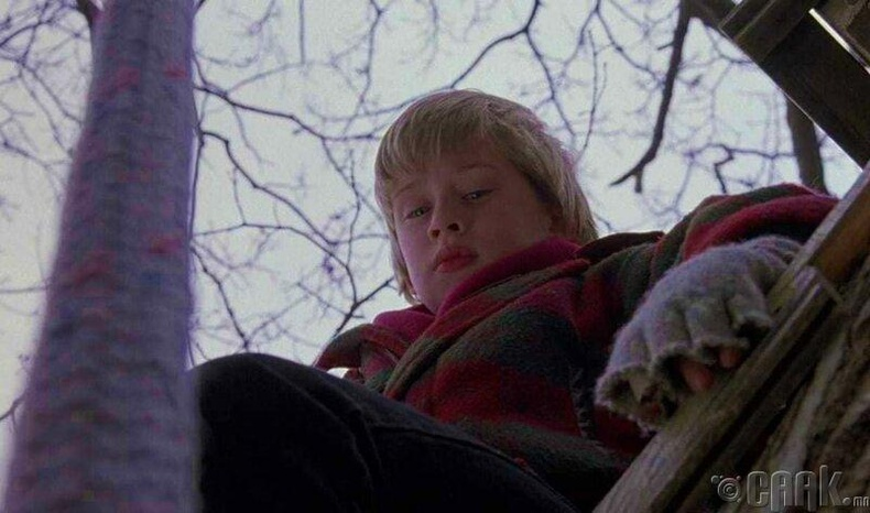 """The Good Son"" (1993)"
