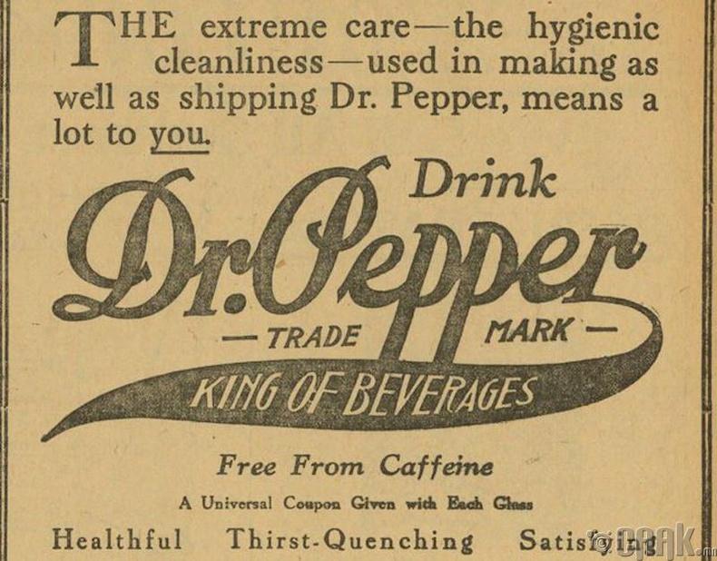 """Dr. Pepper"""