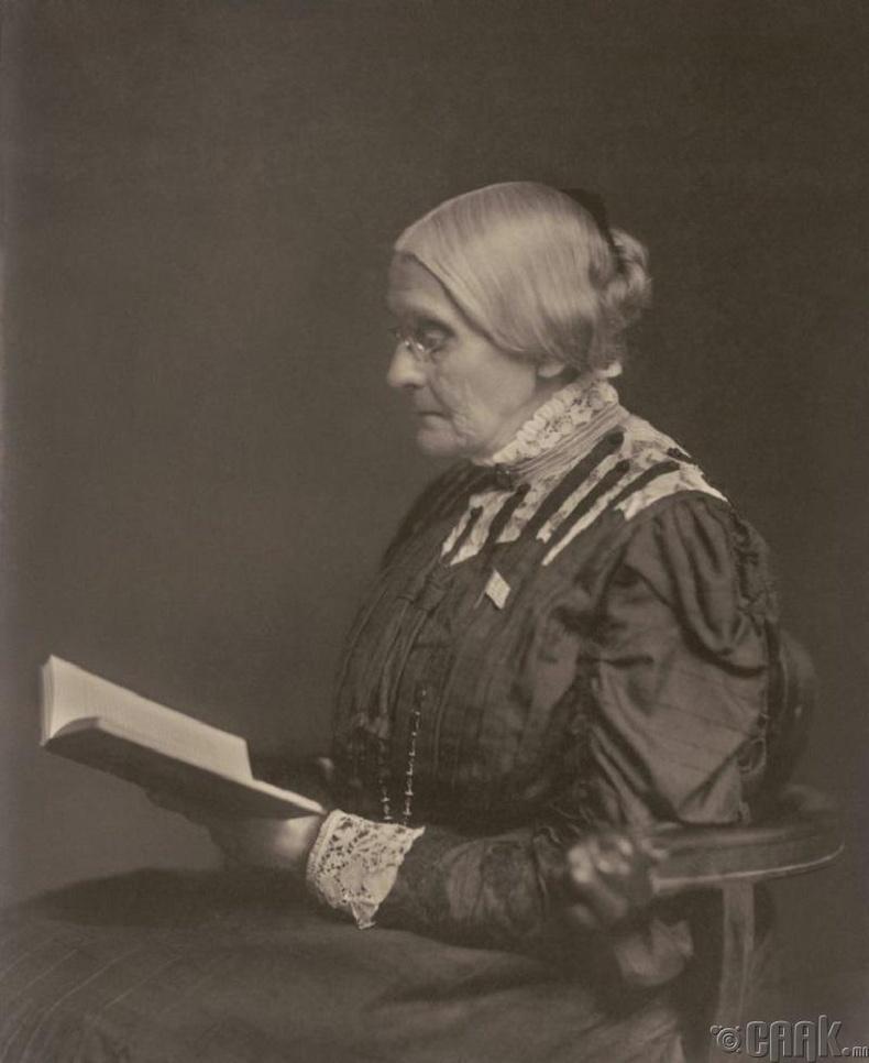 Сюзан Б.Антони - Эмэгтэйчүүдийн эрхийн төлөө тэмцэгч