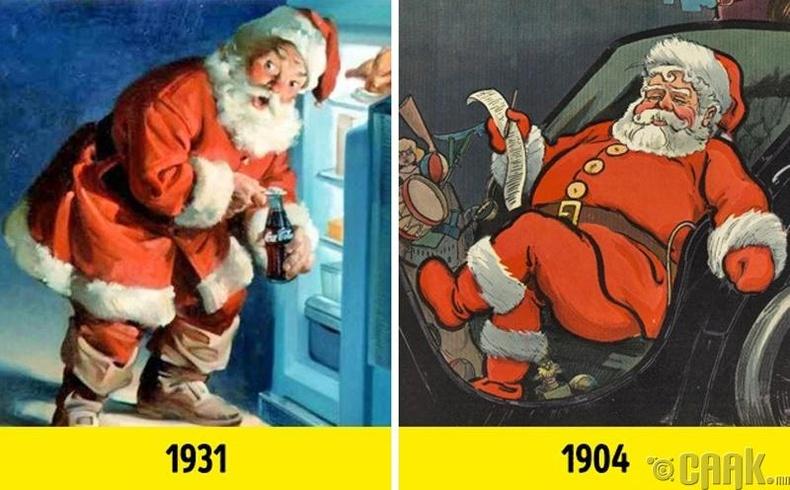 Санта Клаусын зургийг Кока Кола гаргасан