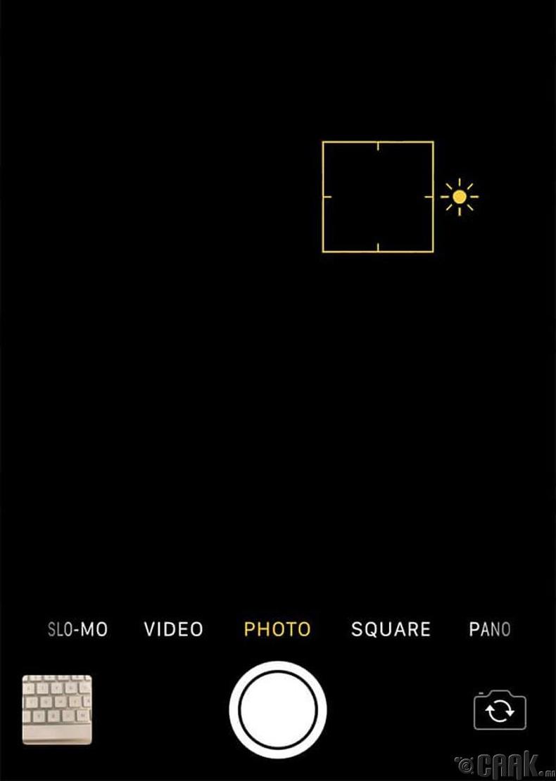 Дэлгэцдээ хүрэлгүйгээр камерын фокус тааруулах
