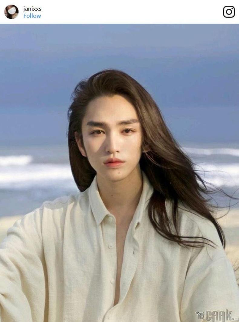 Шин Еэ Зи Жиан