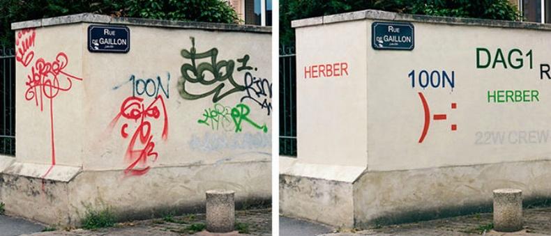 Гудамжны зургийг засдаг Франц уран бүтээлч