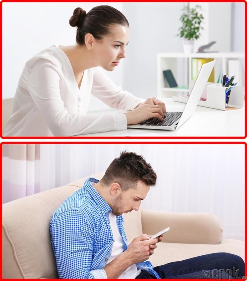 """""""Компьютерын хүзүү""""-ний хам шинж гэж юу вэ?"""