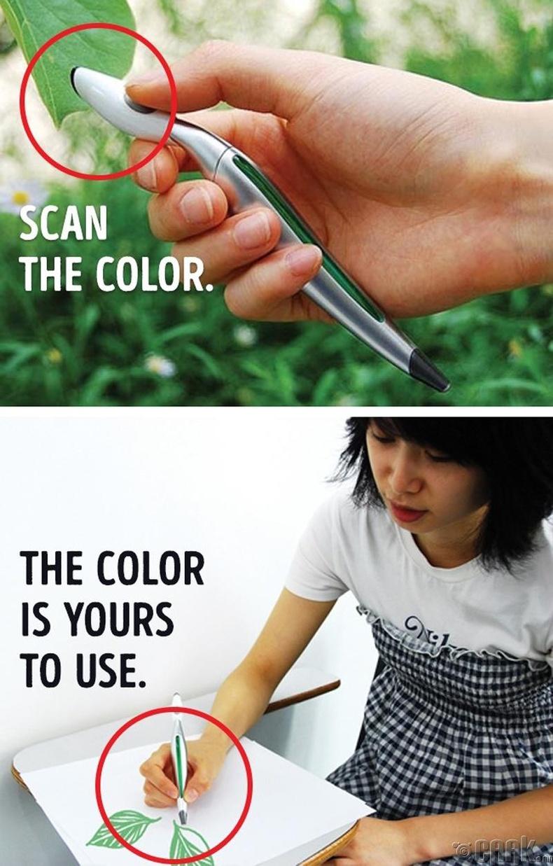 Өнгө авч, бичдэг бал