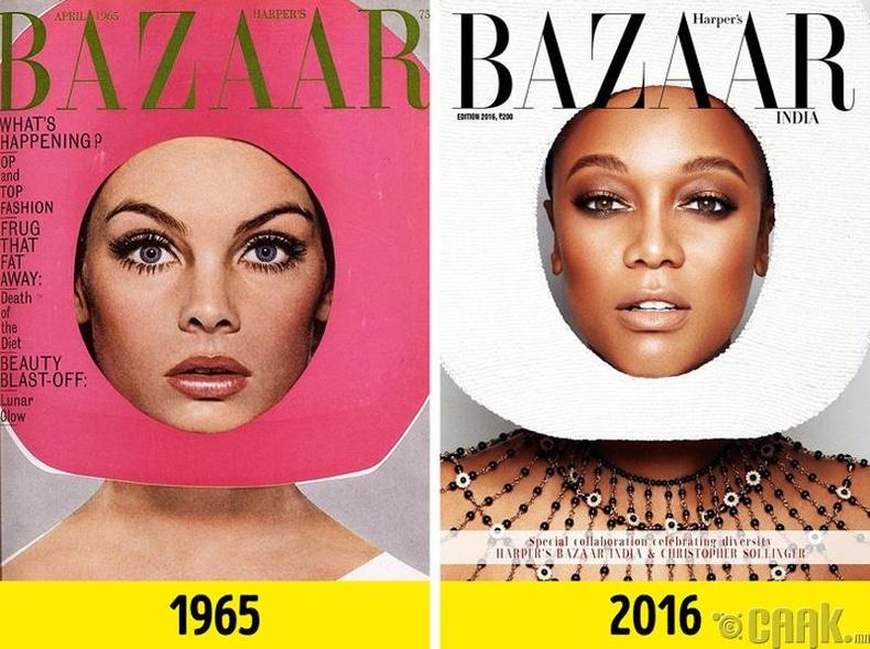"""""""Bazaar"""""""