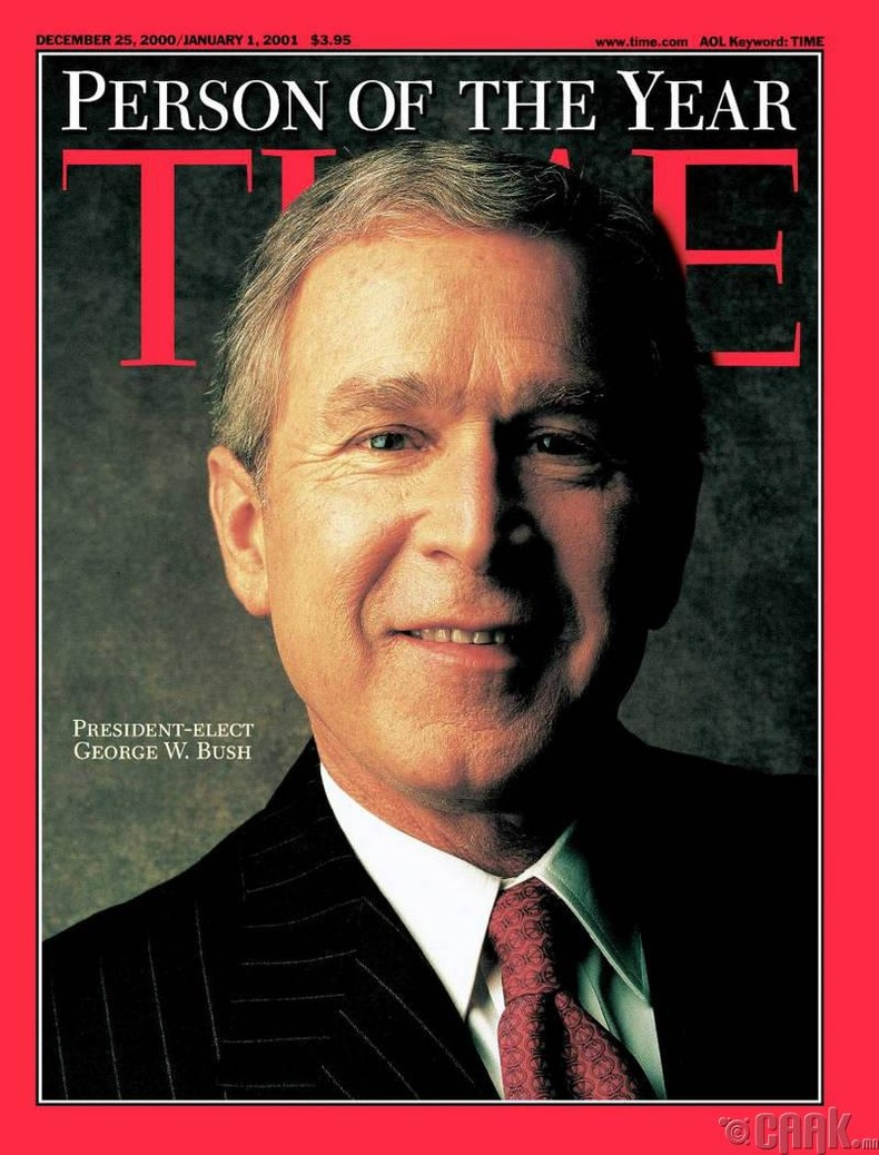 2000: Ерөнхийлөгч Жорж Уокер Буш