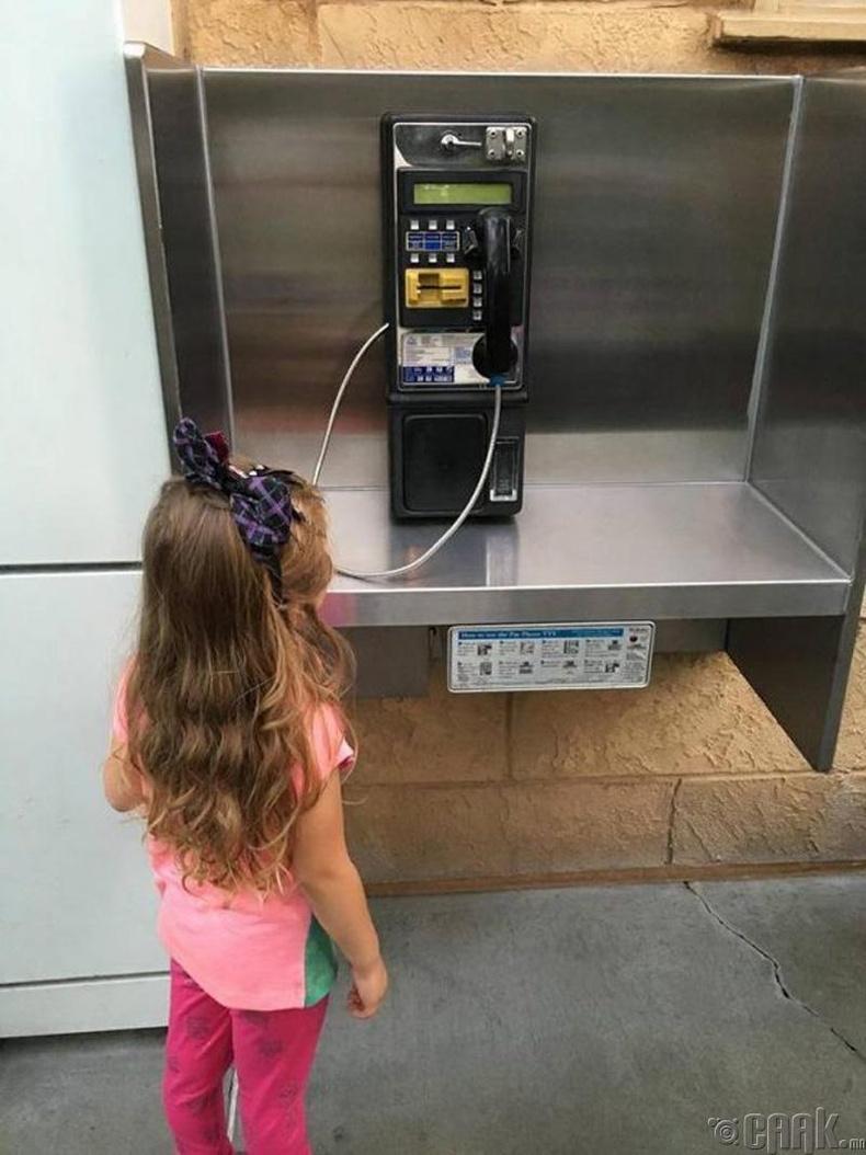 Охиндоо намайг бага байхад гар утас ийм байсан гэхэд тэр намайг худлаа хэлж байна гэж бодсон