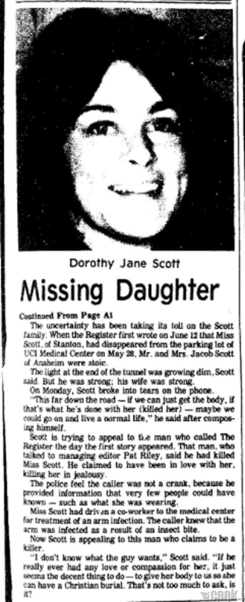 Дороти Жэйн Скотт (Dorothy Jane Scott)