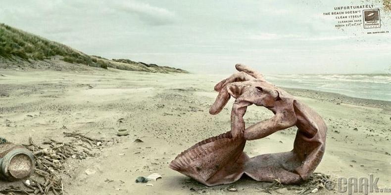 Далайн эрэг дээр хог хаяхгүй байхыг уриалсан хуудас