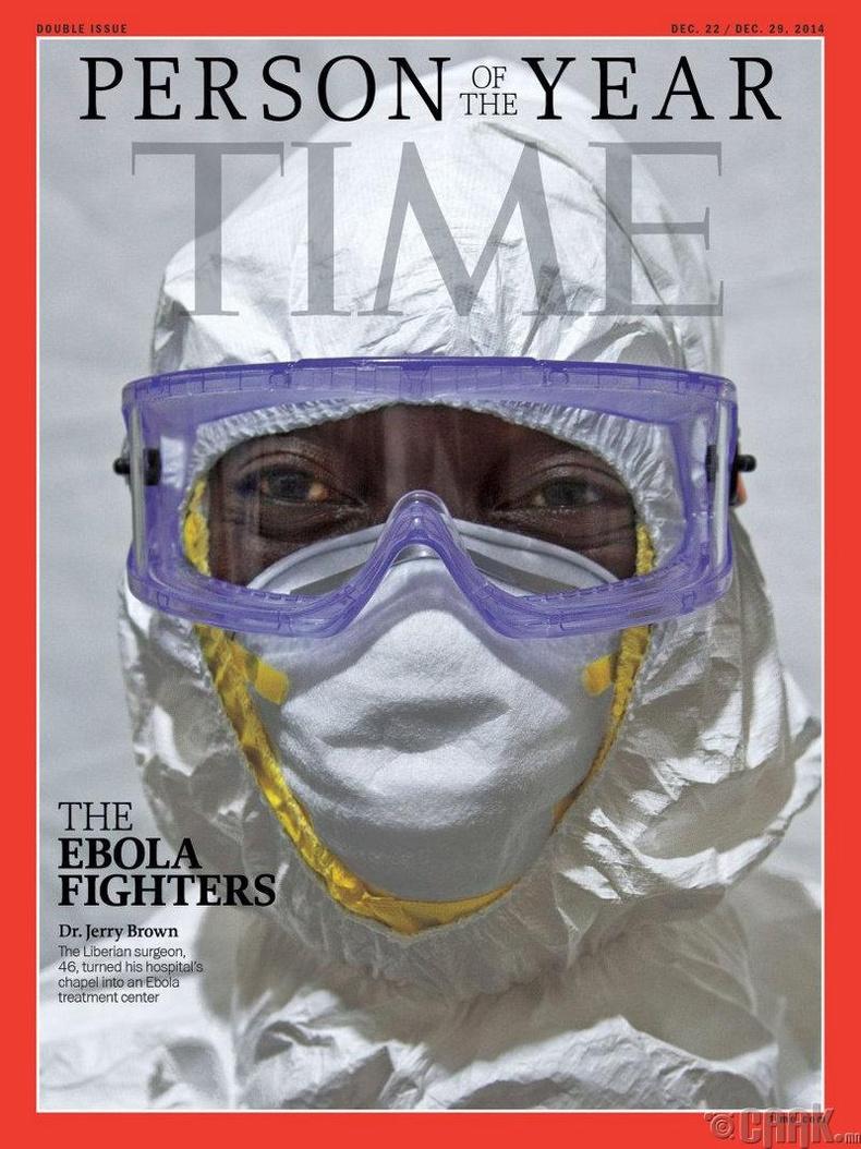 2014: Эбола вирусын эсрэг тэмцэгчид