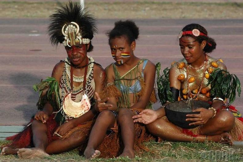 Папуа - Шинэ Гвиней