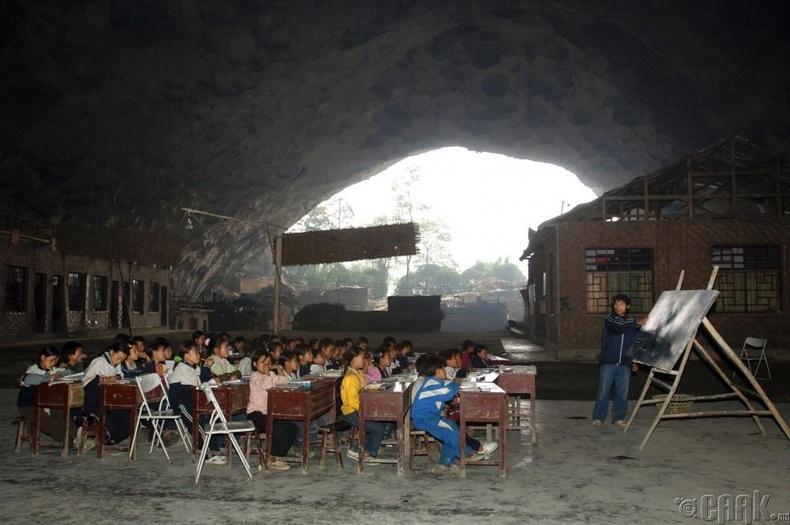 Агуйн сургууль