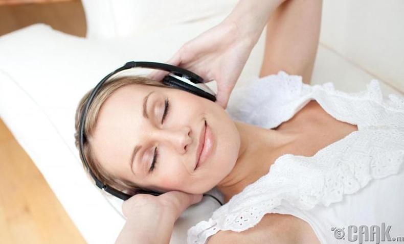 Намуухан хөгжим сонсох