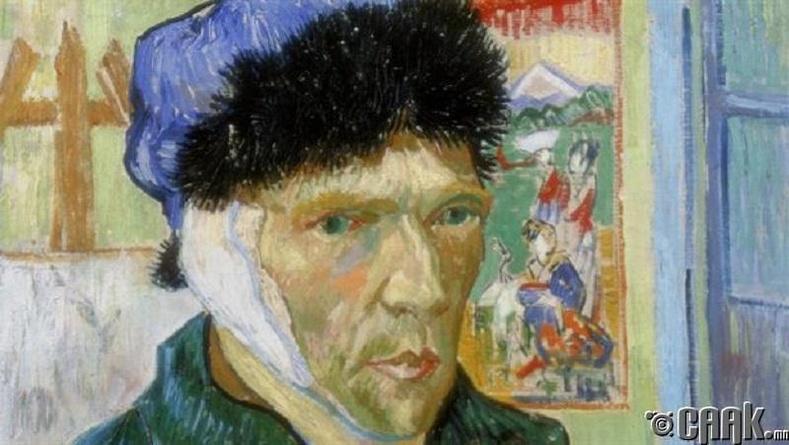 Винсент ван Гог чихээ таслан хайртдаа илгээсэн