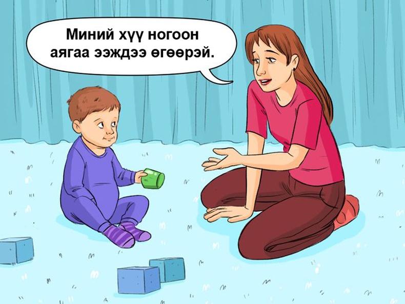 18 сар-2 нас
