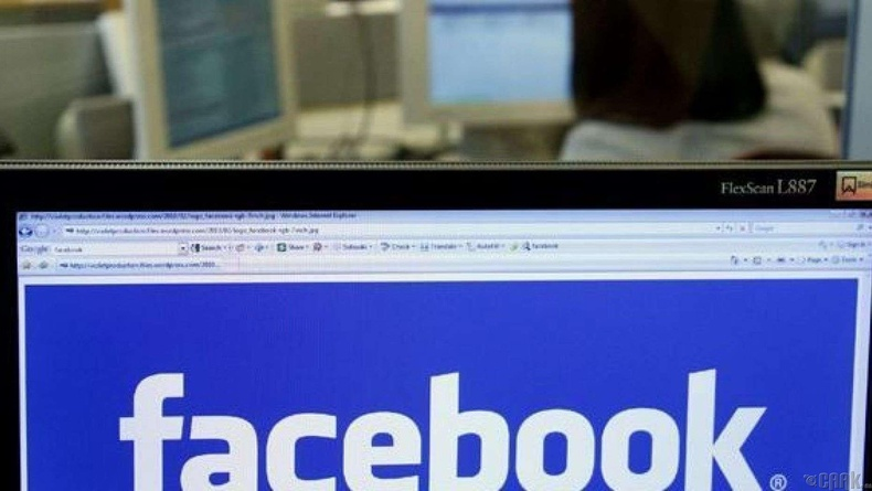 """MySpace"" ба ""Facebook"""