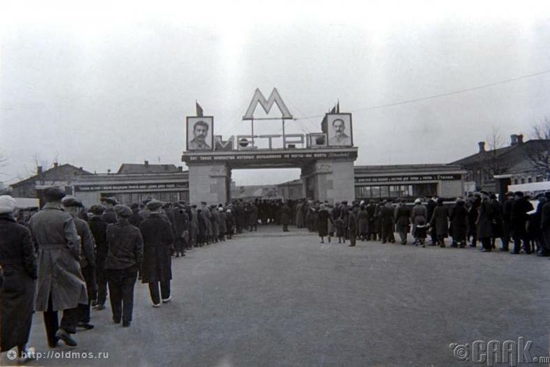 Метроны анхны буудал Сокольники руу нэвтрэх хаалга, 1936 он