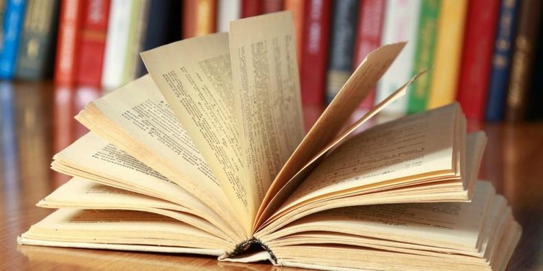 Цаасан ном