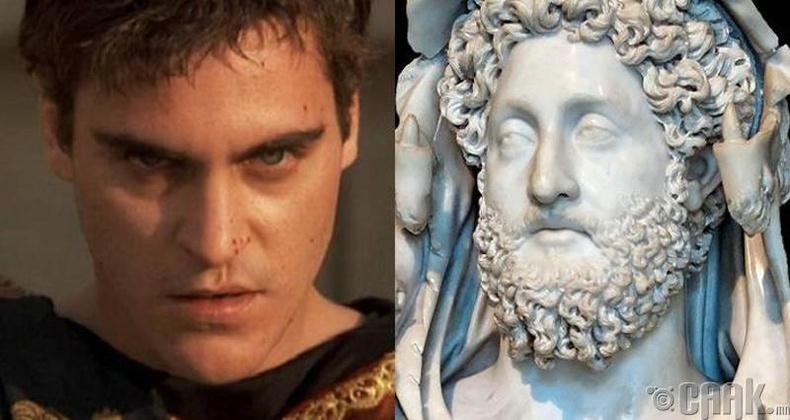Хэд хэдэн Ромын эзэн хаад гладиаторын тулаанд оролцож байсан