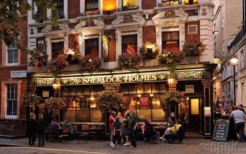 Шерлок Холмсын хоолны газарт зоог бариарай