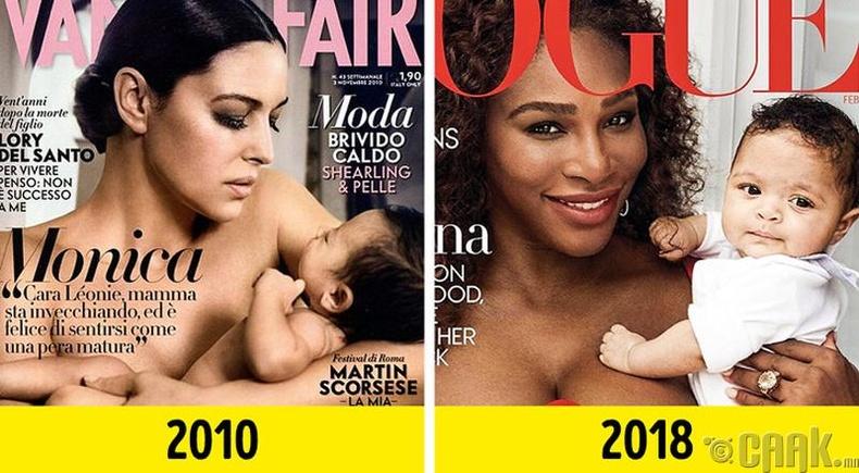 """""""Vanity Fair"""" болон """"Vogue"""""""