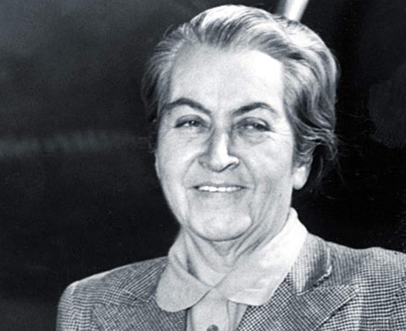 Габриэла Мистраль (Gabriela Mistral) 1889 - 1957