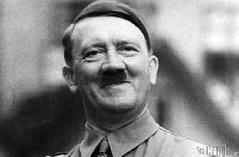 Хэний ч мэдэхгүй Гитлер