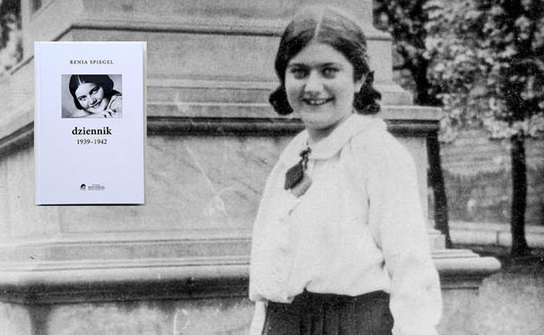 Нацистуудын гарт амь үрэгдсэн 15 настай еврей охины өдрийн тэмдэглэлийг ил болгожээ