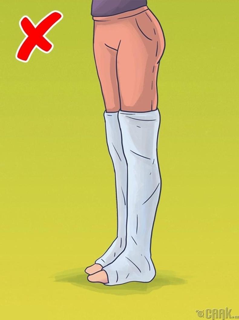 Хугархай хөл, шохойдсон боолттой нисэхээс зайлсхийгээрэй
