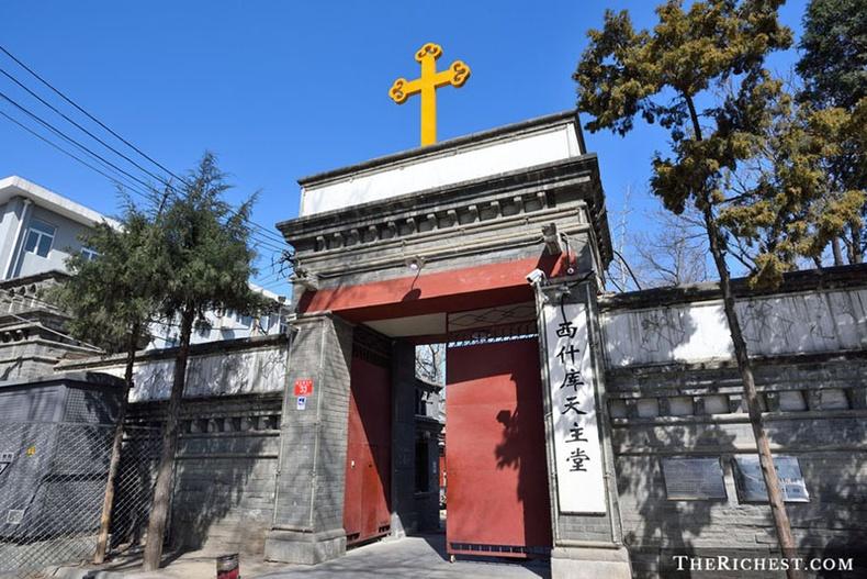 Христийн шашин шүтлэг