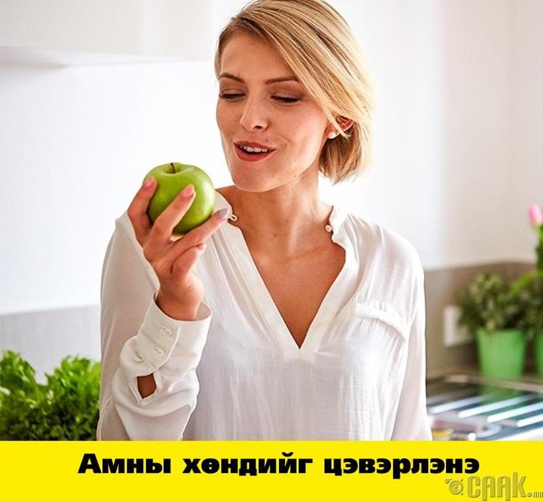 Юм идсэний дараа алим идэх