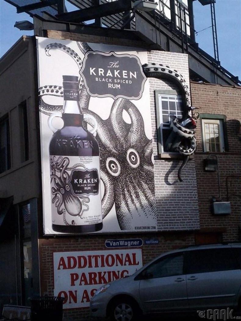 """Америкийн амтат рум """"Кракен"""" (кракен бол далайчдад айдас төрүүлдэг аварга том домгийн мангас юм)"""
