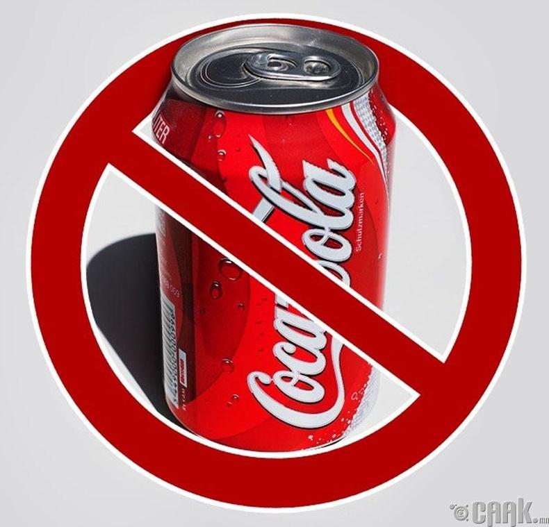 Кока Кола худалдан авч болохгүй