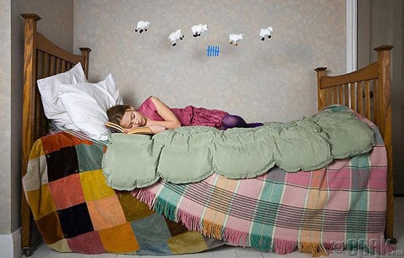 Тусдаа өрөөнд унт