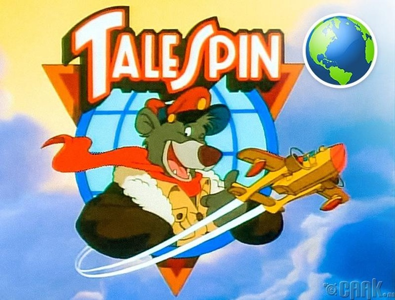 """TaleSpin"""