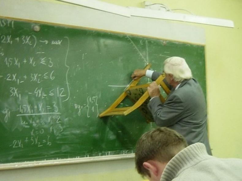 Хөгжилтэй багш нар