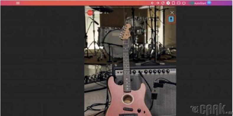 Screen Recording/ Дэлгэц бичих