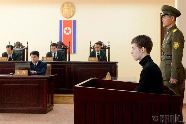 Хойд Солонгосын хачирхалтай хууль