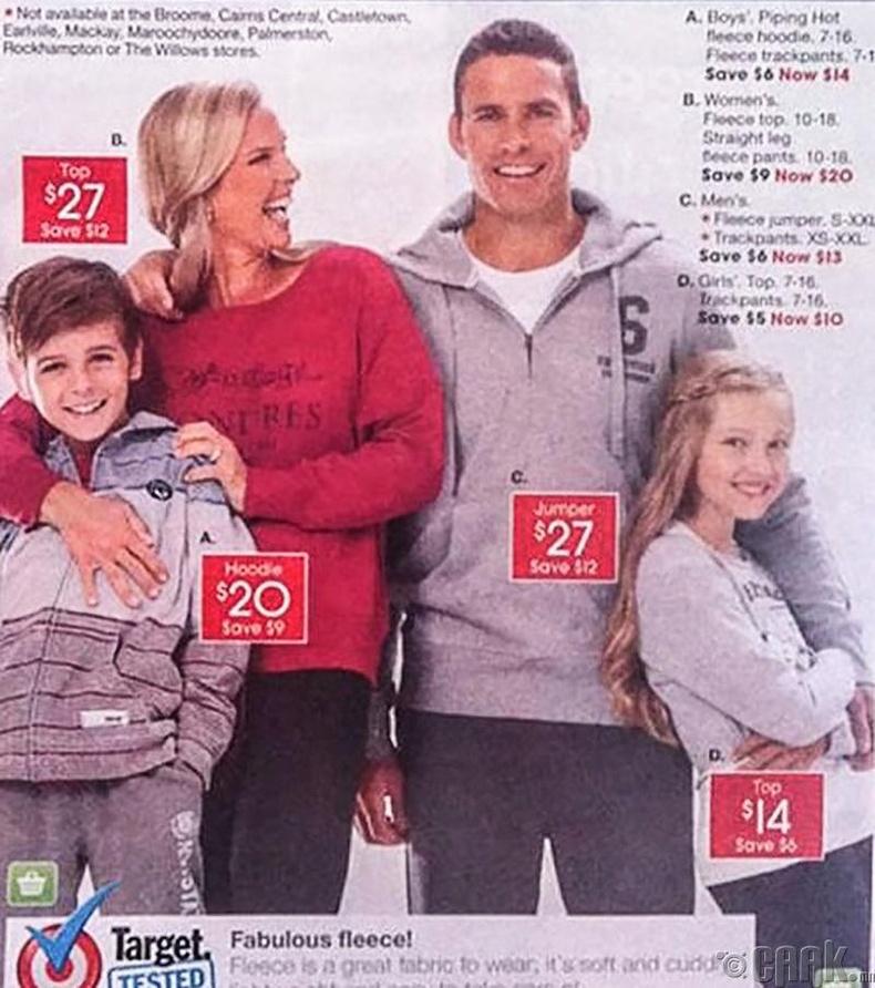 Энгийн нэгэн гэр бүлийн зураг уу, аль эсвэл?