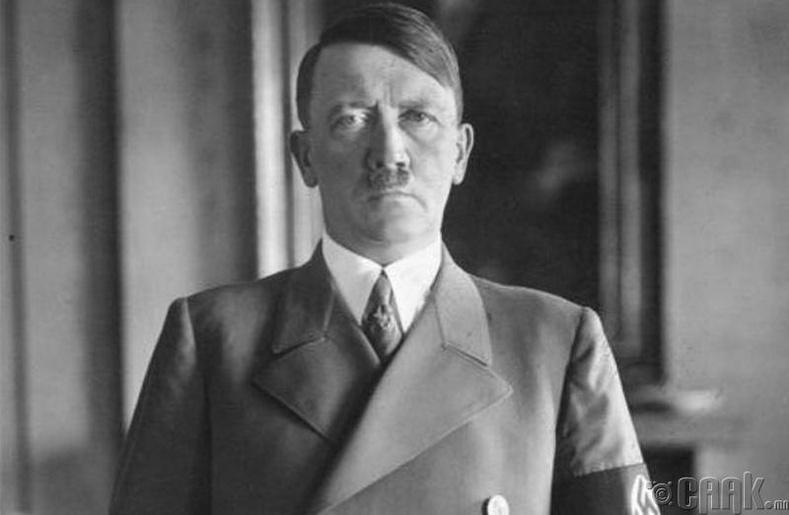 Адольф Гитлер дайн дууссаны дараа ч амьд байсан
