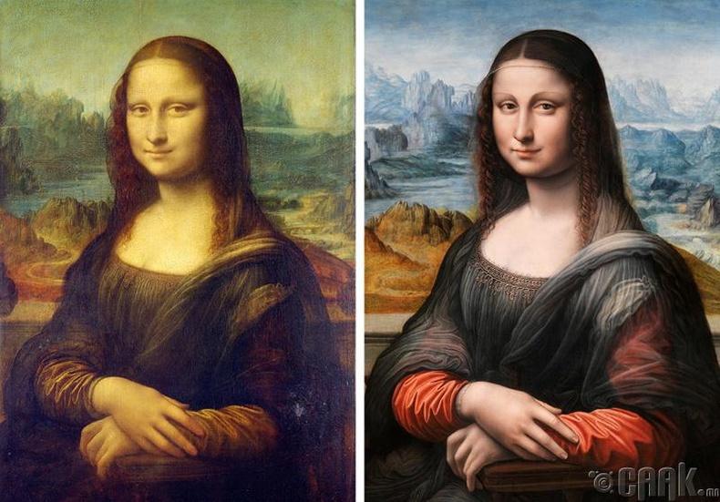 Мона Лизагийн хөрөг өөр өөр харагддаг нь