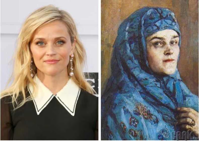 Жүжигчин Риз Уидерспун (Reese Witherspoon) болон Ивановна Щербатова