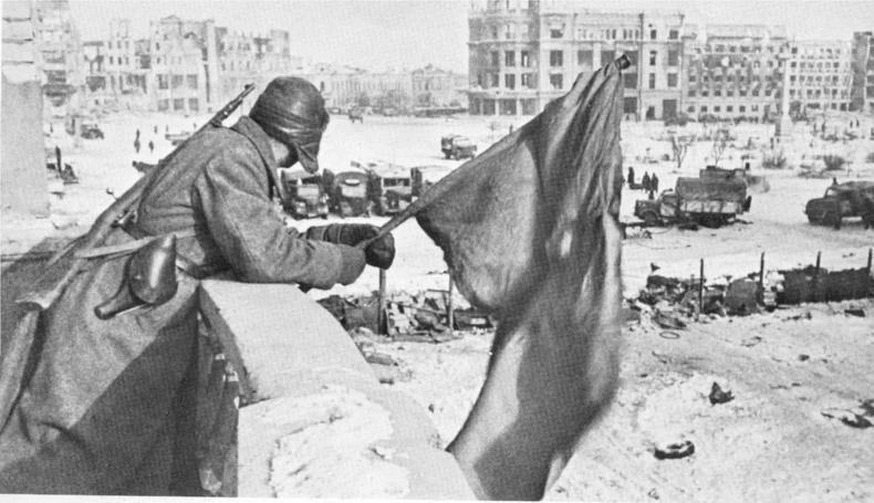 Сталинград - 1943 он