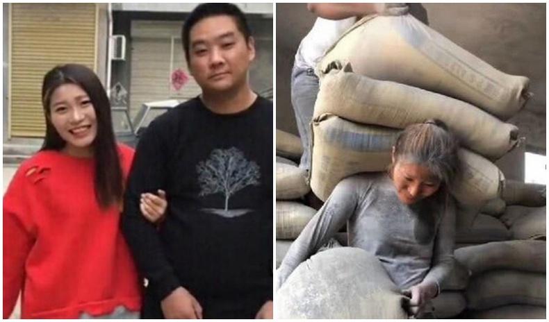Гэр бүлээ тэжээхийн тулд итгэмээргүй ажил хийдэг 28 настай хятад бүсгүй