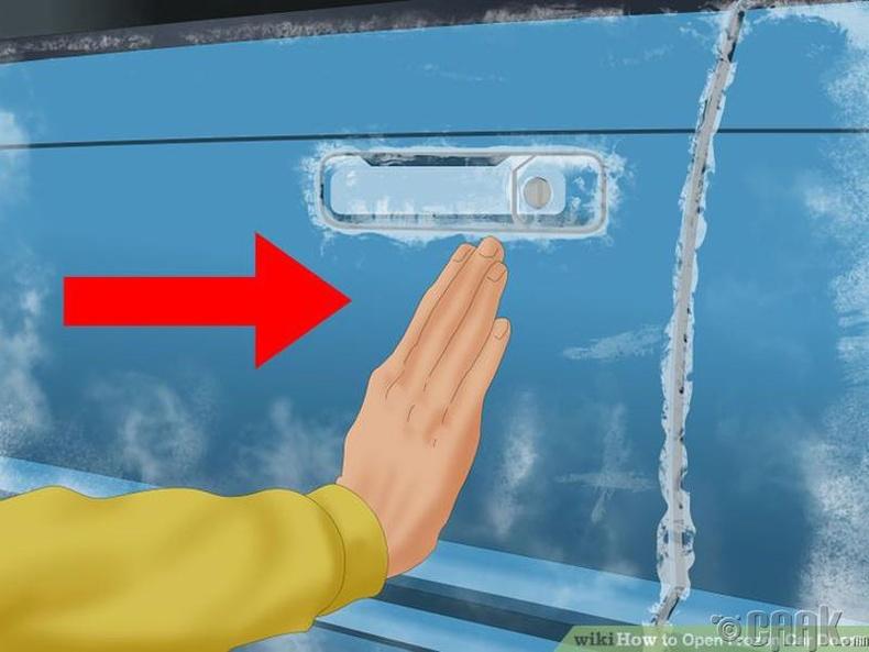 Машины хаалганы түгжээ хөлдсөн бол...